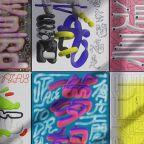 Ilustracije vizualna podoba dobre prakse grafičnega oblikovanja